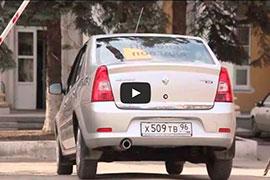 Тест драйв Renault Logan видео