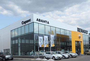 Аванта Коломна - официальный дилер Renault