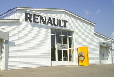 Автомастер - официальный дилер Renault