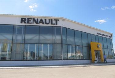 Автосалон Престиж дилер Renault Калуга