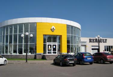 Автосалон Реноме - дилер Renault