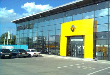 Автосалют - официальный дилер Renault