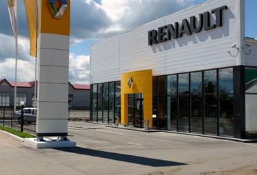 Авто-Флагман дилер Renault Котлас