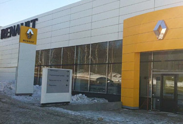 Адмирал-Авто дилер Renault в Выборге