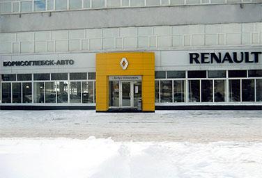 Борисоглебск-АВТО дилер Renault