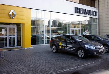 Реноцентр Атлант - официальный дилер Renault