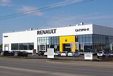 Сатурн-К - официальный дилер Renault Курган