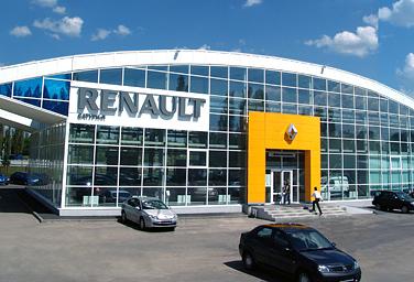 Сатурн-Л - официальный дилер Renault