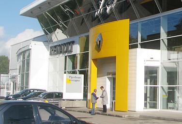 Северный дилер Renault Вологда