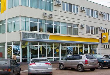 ТрансТехСервис Казань дилер Renault