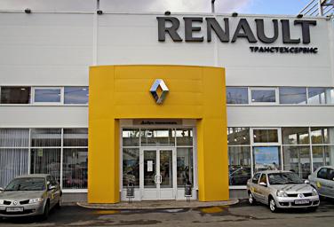 ТрансТехСервис дилер Renault в Ижевске
