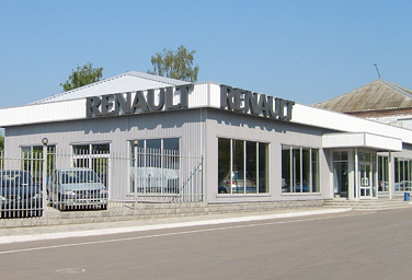 техцентр дилер Renault Димитровград