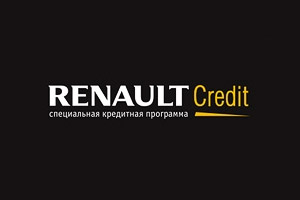 Кредитная программа Renault Credit