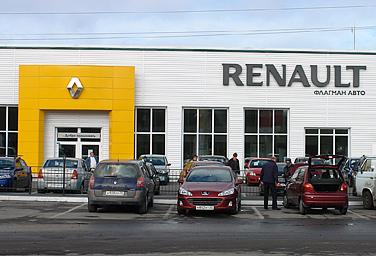 Автосало Renault в Архангельске